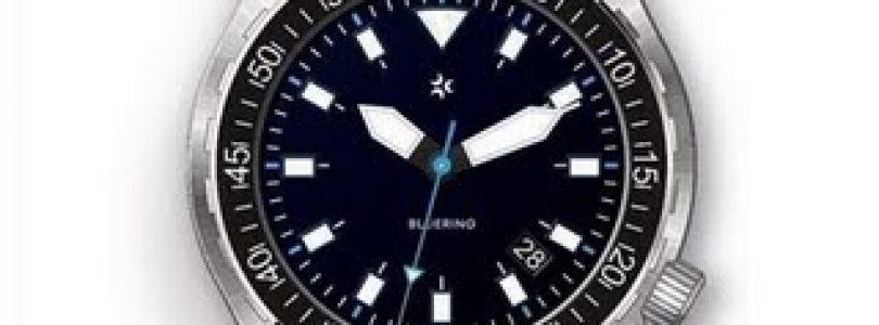 Halios-BlueRing