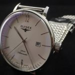 elysee siphon watch review