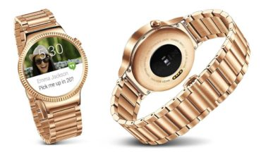 $800 Huawei Gold Smartwatch Spotted on Amazon