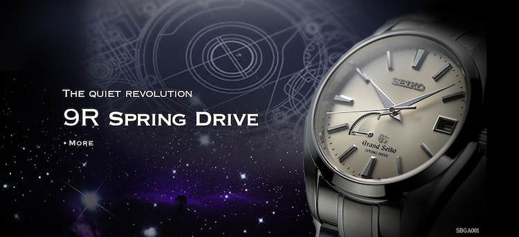 seiko-spring-drive