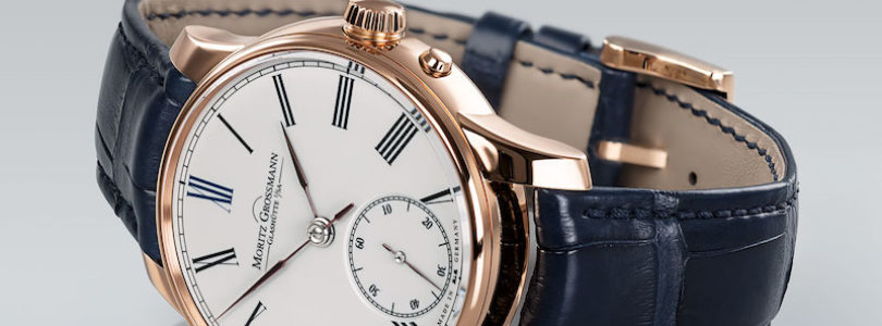 The Atum Fired Enamel Limited Edition from Moritz Grossmann is here
